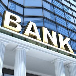 Банки Средней Ахтубы