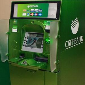 Банкоматы Средней Ахтубы