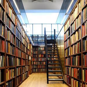 Библиотеки Средней Ахтубы