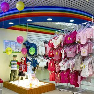 Детские магазины Средней Ахтубы