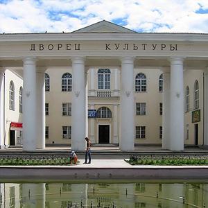 Дворцы и дома культуры Средней Ахтубы