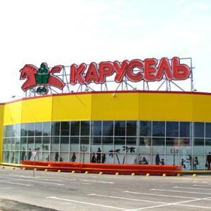 Гипермаркеты Средней Ахтубы