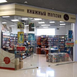Книжные магазины Средней Ахтубы