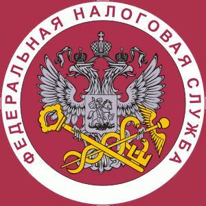 Налоговые инспекции, службы Средней Ахтубы