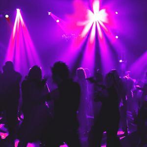 Ночные клубы Средней Ахтубы