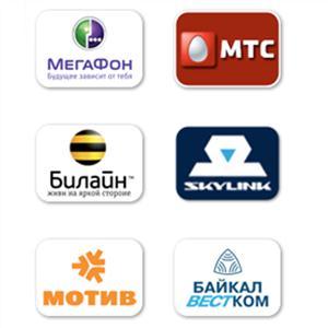Операторы сотовой связи Средней Ахтубы