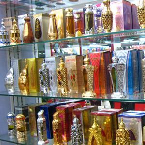 Парфюмерные магазины Средней Ахтубы