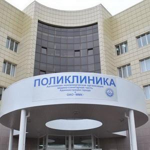 Поликлиники Средней Ахтубы