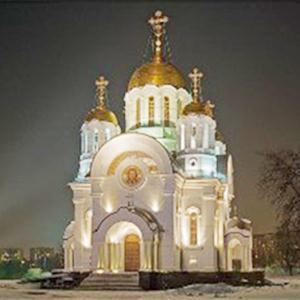Религиозные учреждения Средней Ахтубы