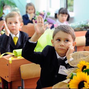 Школы Средней Ахтубы
