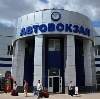 Автовокзалы в Средней Ахтубе