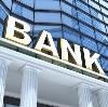 Банки в Средней Ахтубе