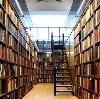 Библиотеки в Средней Ахтубе