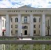 Дворцы и дома культуры в Средней Ахтубе