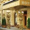 Гостиницы в Средней Ахтубе
