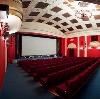 Кинотеатры в Средней Ахтубе