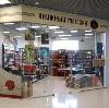 Книжные магазины в Средней Ахтубе