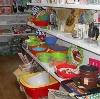 Магазины хозтоваров в Средней Ахтубе