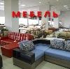 Магазины мебели в Средней Ахтубе