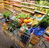 Магазины продуктов в Средней Ахтубе