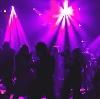 Ночные клубы в Средней Ахтубе