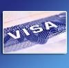Оформление виз в Средней Ахтубе