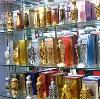 Парфюмерные магазины в Средней Ахтубе