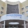 Поликлиники в Средней Ахтубе