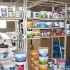 Строительные магазины в Средней Ахтубе