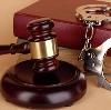 Суды в Средней Ахтубе
