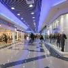 Торговые центры в Средней Ахтубе