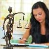 Юристы в Средней Ахтубе
