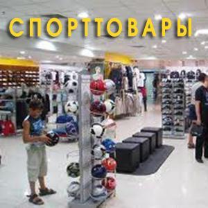 Спортивные магазины Средней Ахтубы