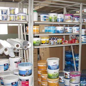 Строительные магазины Средней Ахтубы