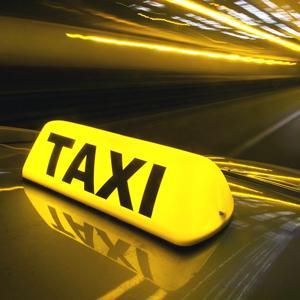 Такси Средней Ахтубы